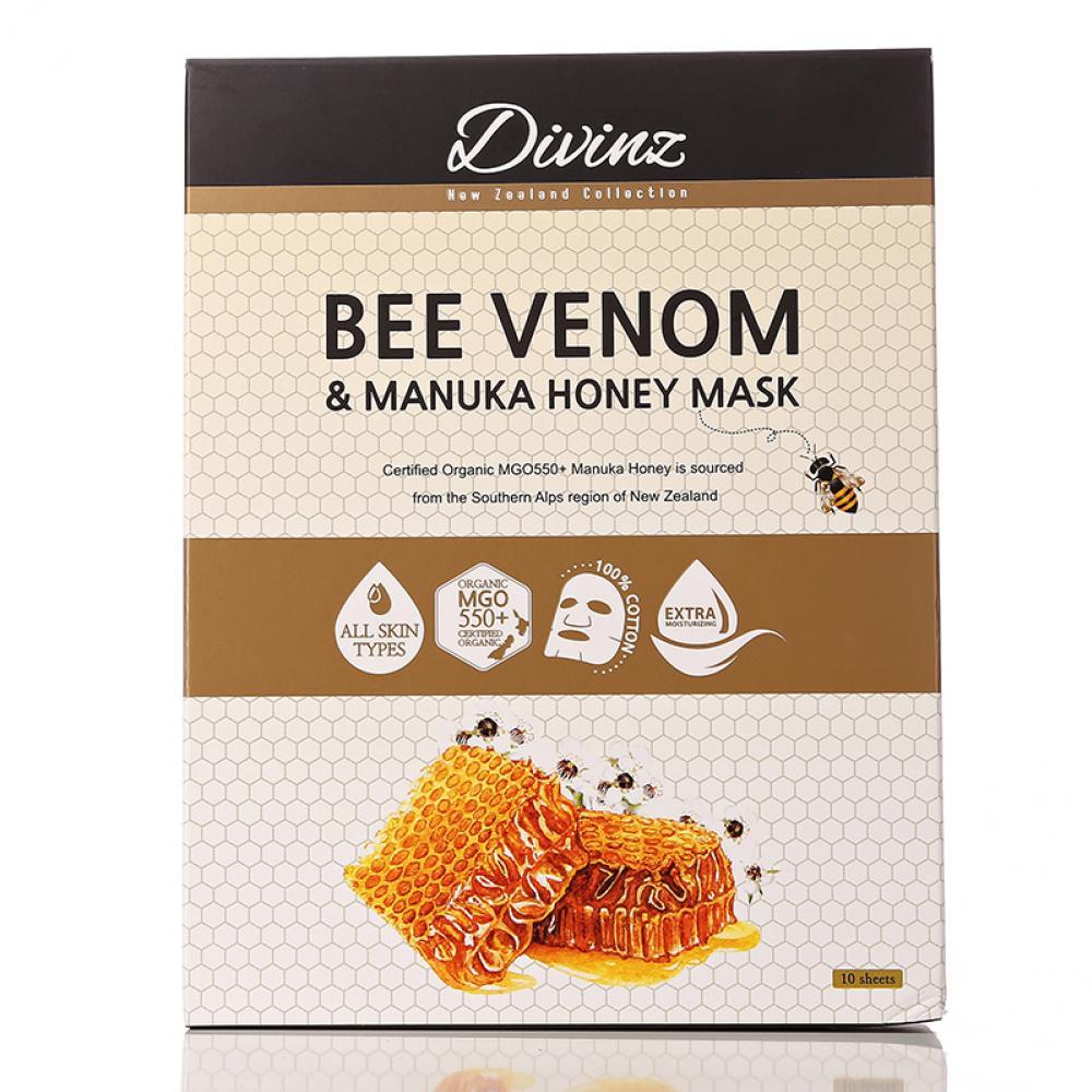 DIVINZ 蜂毒蜂蜜面膜 – 深层滋润款 10片/盒