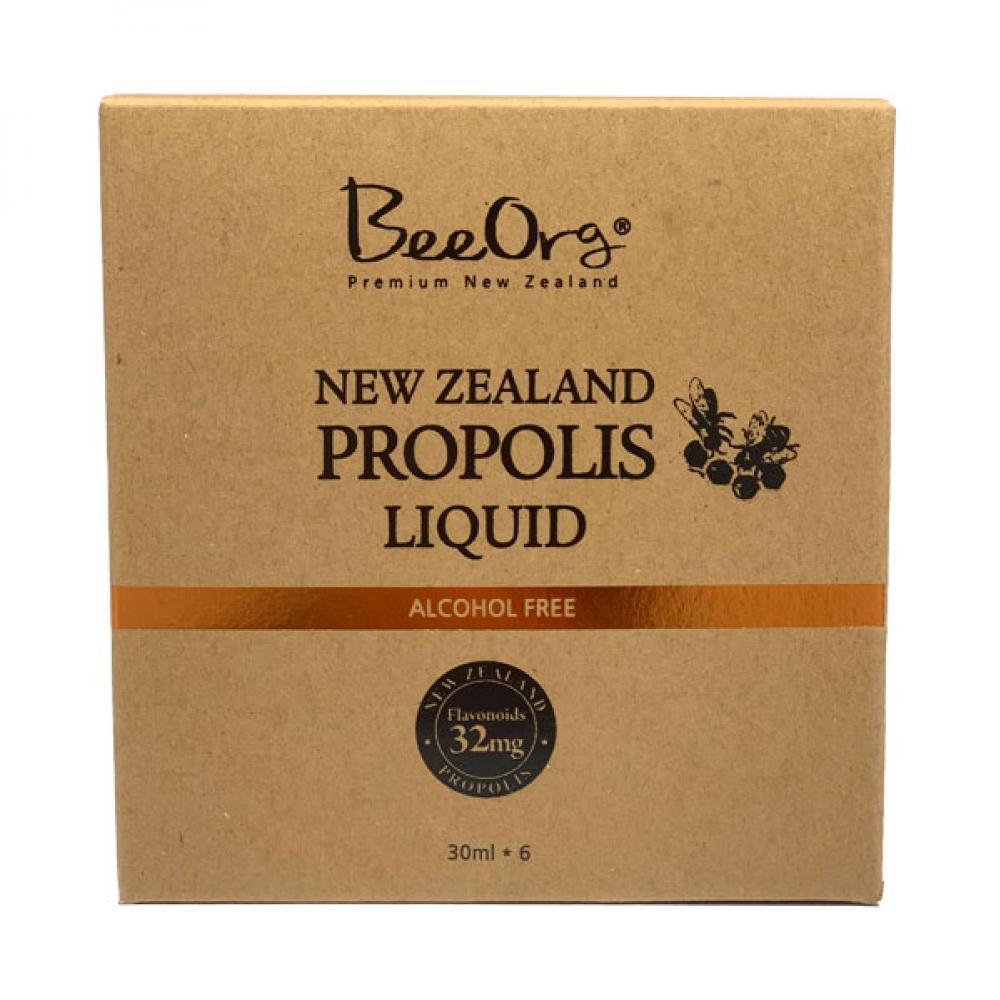 【防流感增强免疫力】BEEORG  新西兰蜂胶滴剂 30ml *6瓶套装 无酒精配方