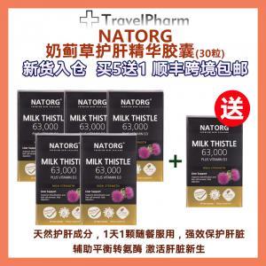 【买5送1】【新货入仓】NATORG 高含量 奶蓟草护肝 63,000 30粒*6盒