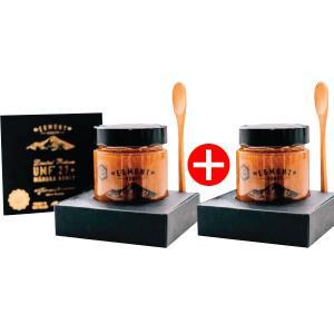 【618特惠】 【买1送1套组】【防流感增强免疫力】EGMONT  麦卢卡蜂蜜  UMF27+ (MGO1356+) 限量礼盒套装 250G