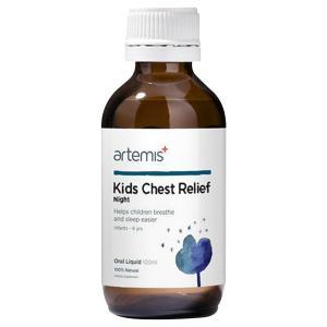 Artemis 婴幼儿童清肺液 夜用糖浆100ml 止咳化痰排毒雾霾