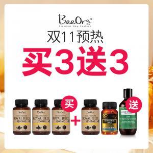 【买3送3】BeeOrg 高含量蜂王浆胶囊 90粒