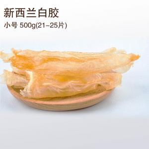 【新西兰直邮】Ling Fish Maw 白胶 小号 500g