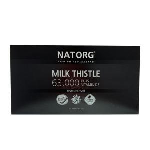 【预售8折】NATORG 高含量 奶蓟草护肝 63,000 30粒*12盒套装