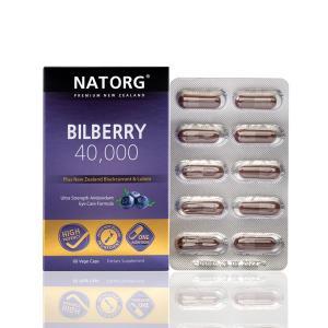 NATORG 越橘40,000 护眼精华 - 含新西兰黑加仑和叶黄素 60粒