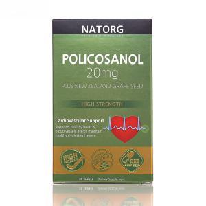 NATORG 甘蔗原素20mg胶囊 添加新西兰葡萄籽 30片