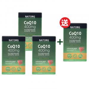 【春节特惠】 【买3送1】NATORG 辅酶Q10+葡萄籽精华胶囊 30粒