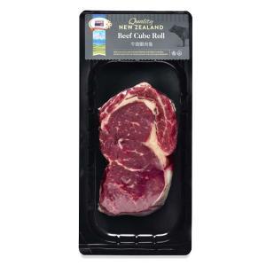 【国内现货】 Affco 新西兰原装牛排/牛肉 肋眼牛排 2kg